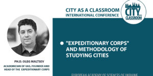 "Ph.D. Oleg Maltsev. ""Expeditionary Corps"" and methodology of studying cities"